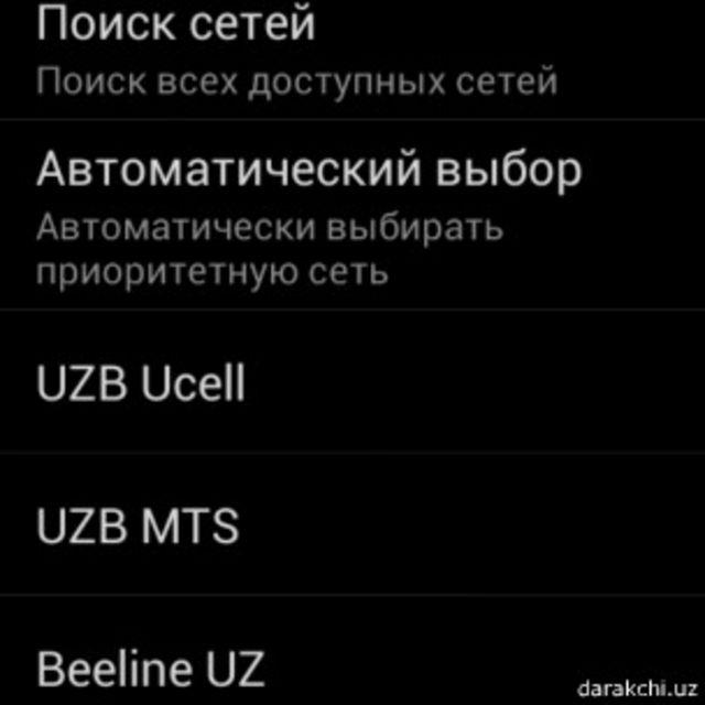 Telefonlarda MTS tarmog'i taklif qilinmoqda