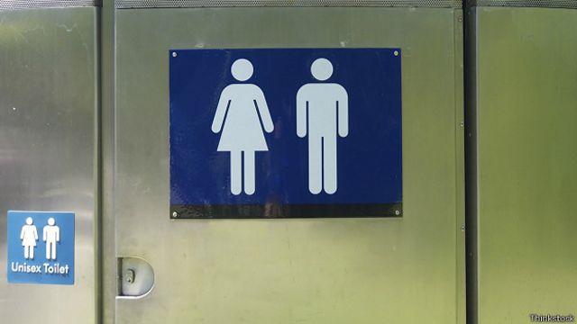 Туалет унисекс