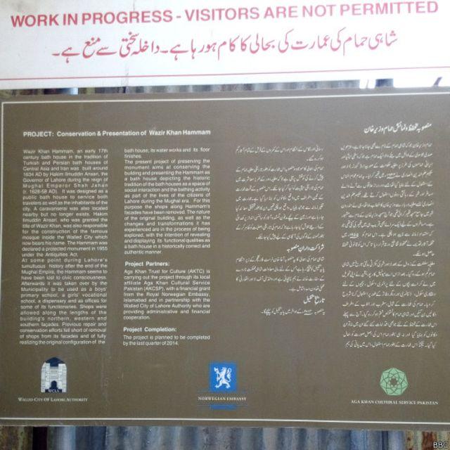 لاہور کا دلی گیٹ مغل سلطنت کے دور میں لاہور کے اہم ترین دروازوں میں سے ایک تھا۔ اس کی بڑی وجہ دارالحکومت دہلی سے اس کے راستے آنے والے سرکاری و غیر سرکاری مہمان تھے۔