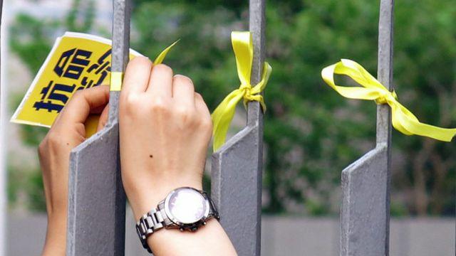 遊行人士綁在香港特首辦外的黃絲帶(BBC中文網記者葉靖斯攝24/9/2014)