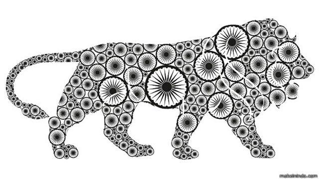 मेक इन इंडिया का लोगो