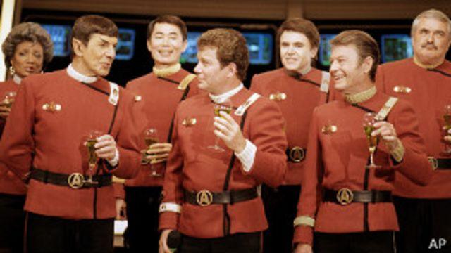 Star Trek 1988