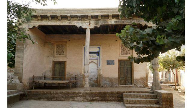 Masallacin Hoja Imam da ke Samarqand
