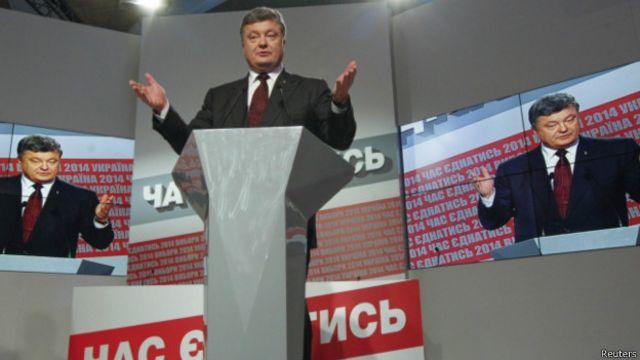 Петро Порошенко після виборів