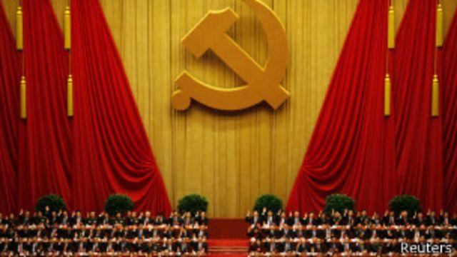 သောင်းနဲ့ ချီတဲ့ တရုတ် အရာရှိတွေ အဂတိမှုနဲ့ စစ်ဆေးခံရ