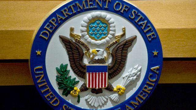 امریکہ نے گذشتہ سال اگست میں عبدالعزیز حقانی کے سر کی قیمت 50 لاکھ ڈالر مقرر کی تھی