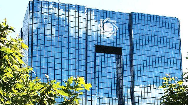 این بخش از دارایی های مسدود شده ایران به حساب بانک مرکزی این کشور در عمان و امارات واریز شده است