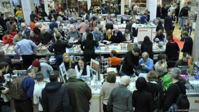 Ежегодно около 30 тысяч человек посещают книжное мероприятие