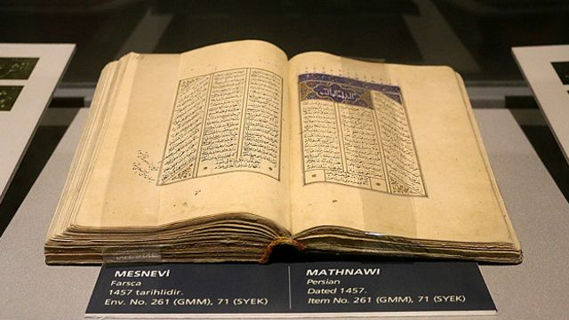 نسخه خطی مثنوی مولوی از سال ۱۴۷۵ میلادی - موزه خانه مولوی در استانبول