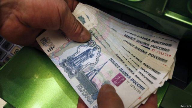 Рубли в банкомате
