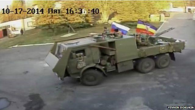 Сепаратистський БТР