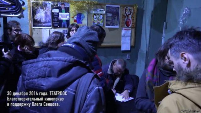 Скриншот из видео Аскольда Курова