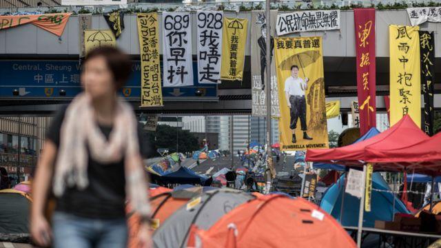 「佔領中環」抗議