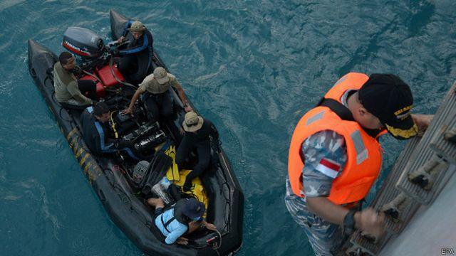 Пошуки у Яванському морі