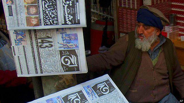 تمام اخبارات نے نیب پر اداریے شائع کیے ہیں