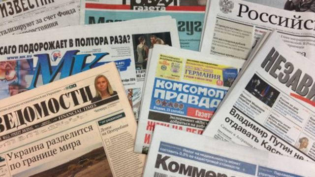 российские газеты