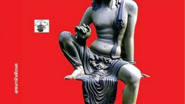 சர்ச்சையை எழுப்பிய 'மாதொருபாகன்' நாவலுக்குத் தடை இல்லை