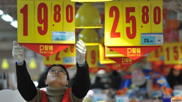 La economía china está creciendo a menos velocidad.
