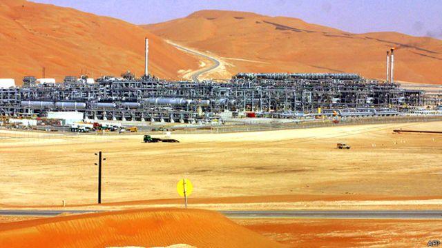 Refinería de petróleo en Arabia Saudita