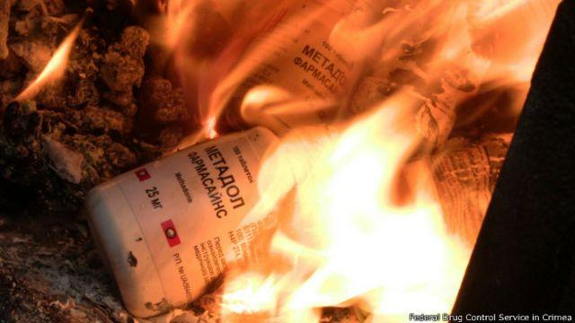 Унитожение метадона
