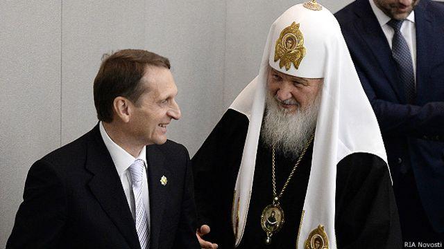 Сергей Нарышкин и патриарх Кирилл