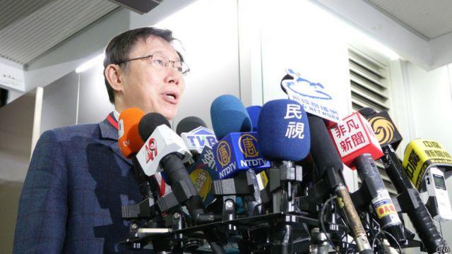 柯文哲在台北會見記者(台灣中央社圖片1/2/2015)