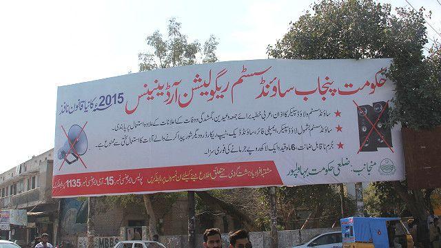 پشاور میں آرمی پبلک سکول پر حملے کے بعد سے یہ قانون نافذ کیا گیا تھا