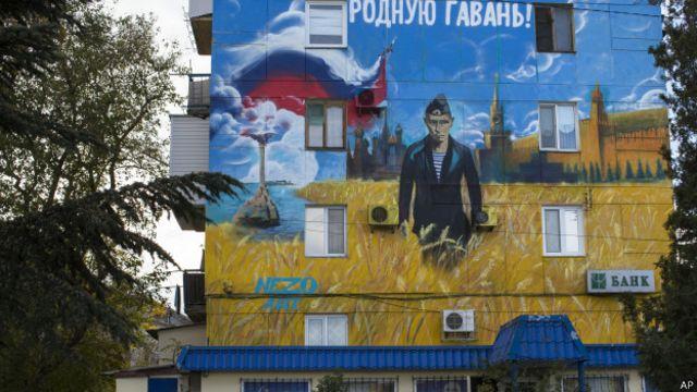 Разрисованный торец жилого дома в Севастополе