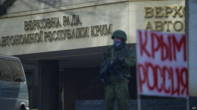 Большая половина 2014 года прошла под знаком противостояния с Украиной. Дало старт последующим событиям обращение Владимира Путина 1 марта к Совету Федерации за разрешением использовать вооруженные силы России на территории Украины.