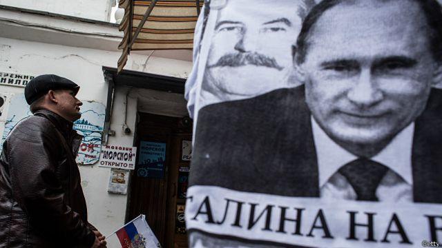 """Плакат """"Сталина на вас нет"""""""