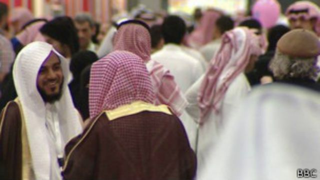 Ciudadanos sauditas