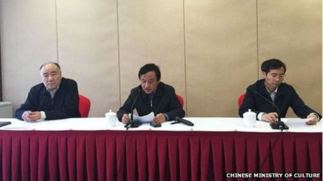 أعلنت وزارة الثقافة الصينية خططا لمعاقبة الشركات، في مؤتمر صحفي