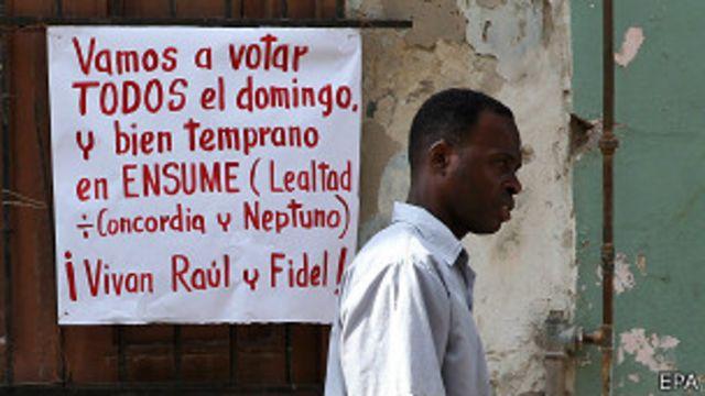 En Cuba rige un sistema de partido único.