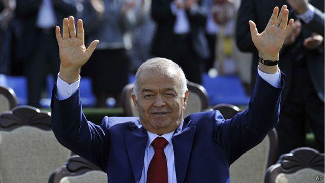 """Көз карандысыз """"Трансперенси  Интернейншл"""" уюмунун жыл сайын жарыяланган рейтингинде Өзбекстан коррупция боюнча 150-орундан түшпөй келе жатат"""