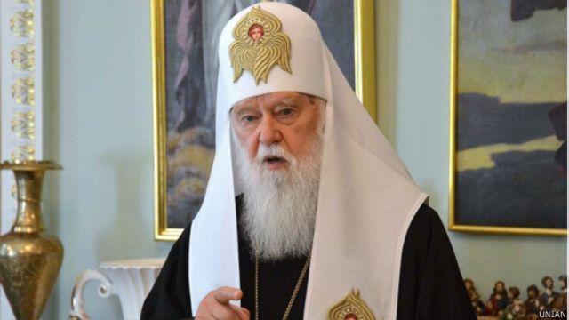 Українська православна церква Київського патріархату не визнана православними церквами світу