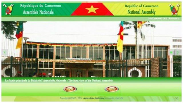 Siège de l'Assemblée nationale camerounaise
