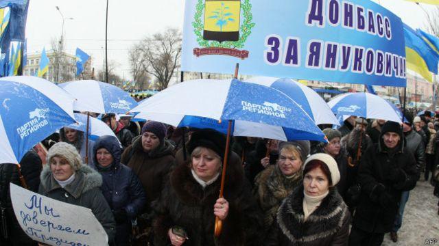Янукович утверждает, что хорошо разбирался в том, как жили в Донбассе