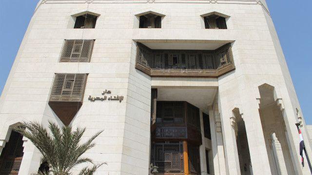دارالافتاء مصر میگوید هدف تکلیف شرعی تحمیل مشقت بر انسان نیست