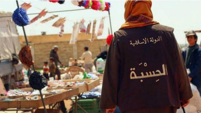 دولت اسلامی تفسیر افراطی از قوانین اسلامی را در مناطق تحت کنترل خود اعمال کرده است