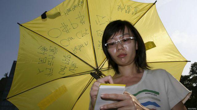 韓慧慧在新加坡芳林公園出席聲援余澎杉集會(5/7/2015)