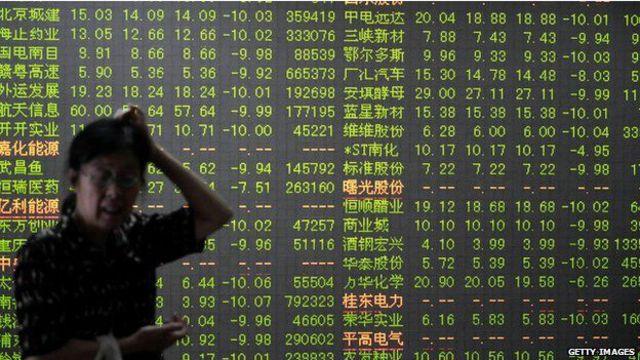 中小型投资者占了中国股市很大一部分