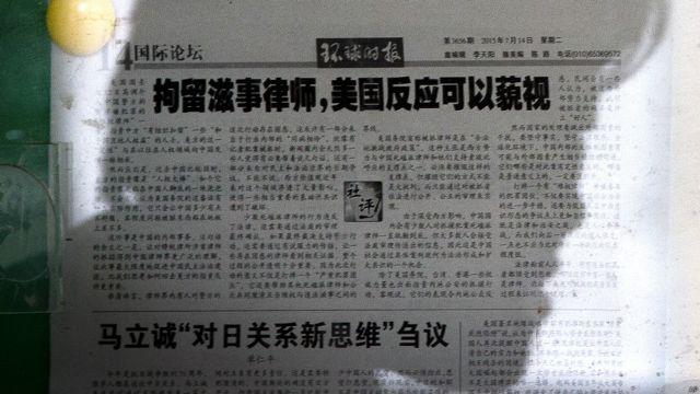 """《环球时报》社评强调被捕的是""""滋事律师""""。"""
