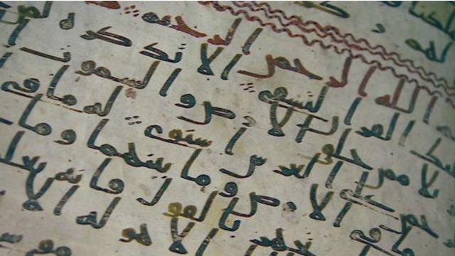 يقول الخبراء إن الصفحات المكتوبة بالخط الحجازي تعود إلى عصر الخلفاء الراشدين