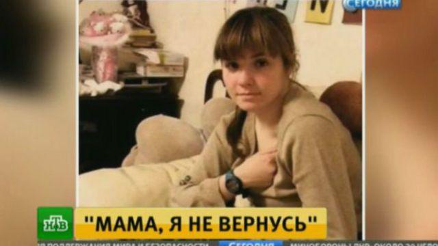 Varvara Karaulova uyiga qaytmasligini aytgan