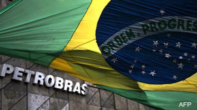 Logo de Petrobras junto a la bandera de Brasil.