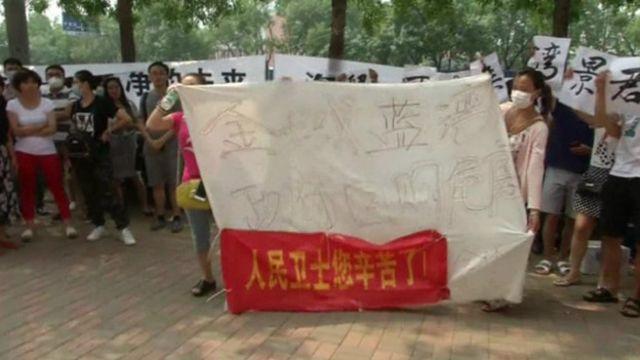 Tianjin-də yerli sakinlər etiraz aksiyası keçiriblər