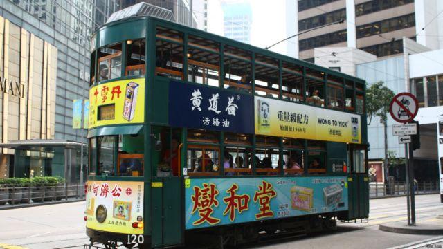 香港第五代電車