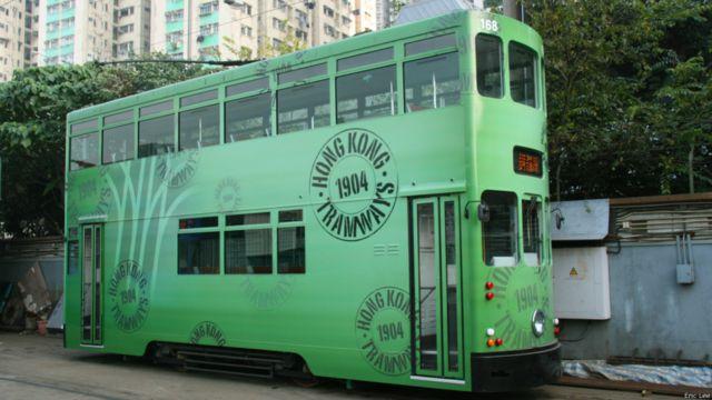 香港第七代電車
