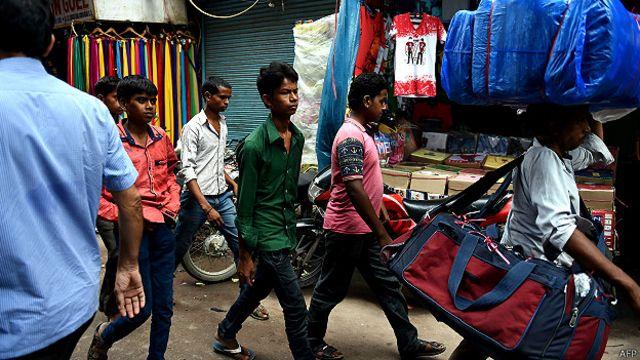 भारत के लोग