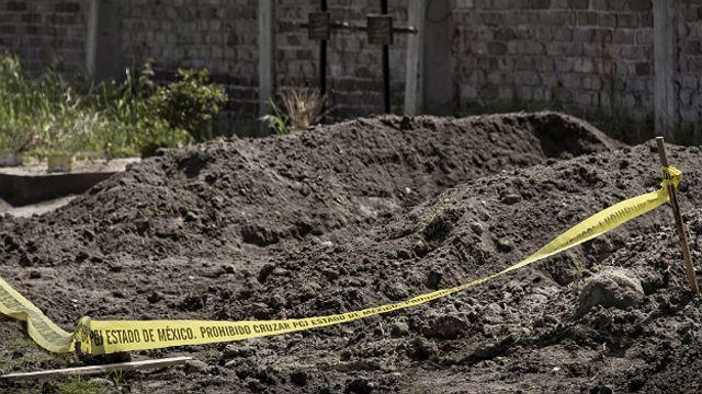 Fosa con restos en Ecatepec